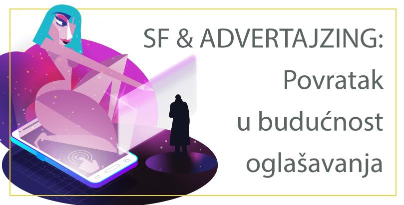 Naučna fantastika i oglašavanje